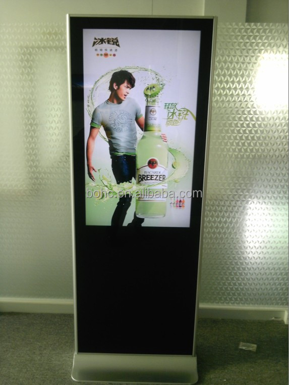 "46"" programmable HD lcd display for Advertising use"