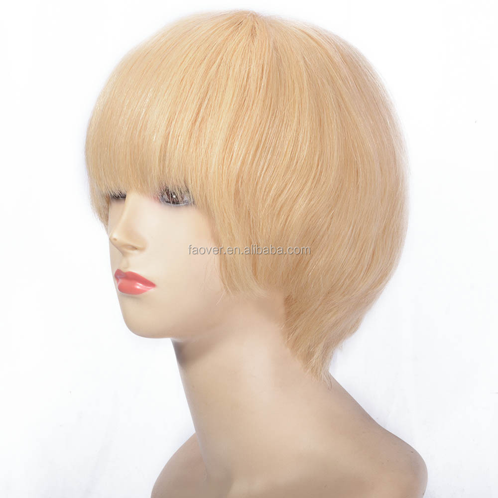 Wholesale Human Hair Short Wig Malaysian Curly BOB Lace Front Wig