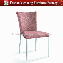 European Leisure Style Dining Stacking Red Fabric Chair / Hotel Dining Leather Chair YC-F68
