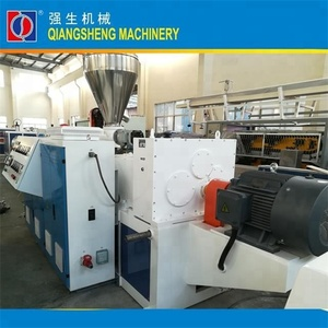 7/5000 PVC pipe production line