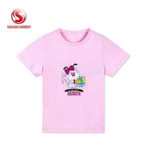 0ff750ae7 Cartoon Printing T Shirt Wholesale, T Shirts Suppliers - Alibaba