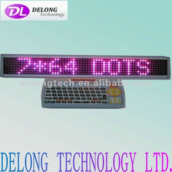 CE RoHS 7X64pixel smd double color led running message display