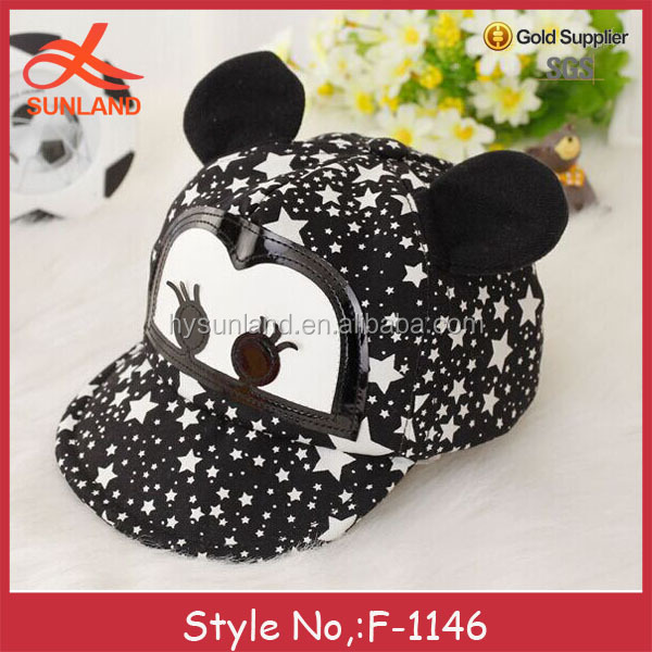 F-1146 new baby fashion 3D animal eyes design mesh cap and baseball cap