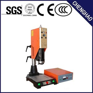 2015 Hot Sale, New aluminum and copper foils ultrasonic metal welding machine Supplier , CE Approved