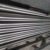 aisi 1010   1020  1045 carbon seamless steel pipe price for shock absorber