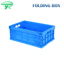 Collapsible Storage Moving Box Corrugated Folding Crate