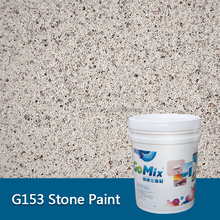 G153 marble wall paint