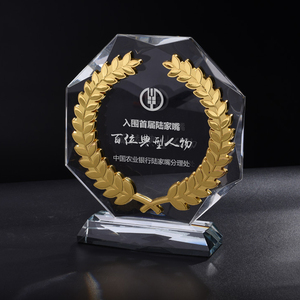 Wholesale Optical Glass Crystal Award Trophy Octagon Crystal Plaque Crystal Trophy Awards Ceremony
