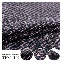 Customized soft yarn dyed double-sided knitted tweed fabric polyester