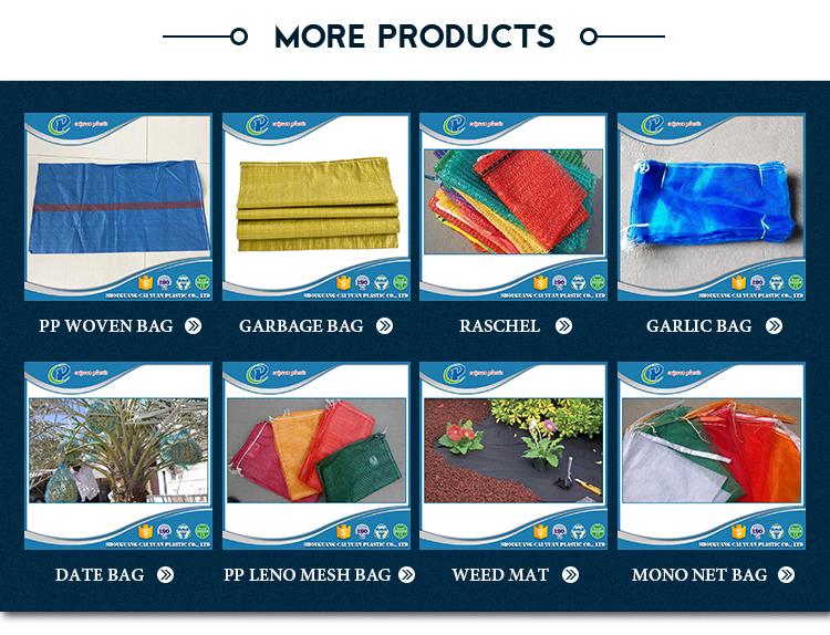फैक्टरी मूल्य एल-सिलाई पीपी लीनो प्याज जाल बैग के लिए कम कीमत के साथ सब्जी