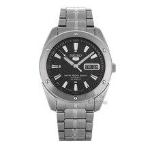 Seiko часы для мужчин 5 автоматические часы Топ бренд Роскошные спортивные мужские часы набор водонепроницаемые механические Военные часы ...(Китай)