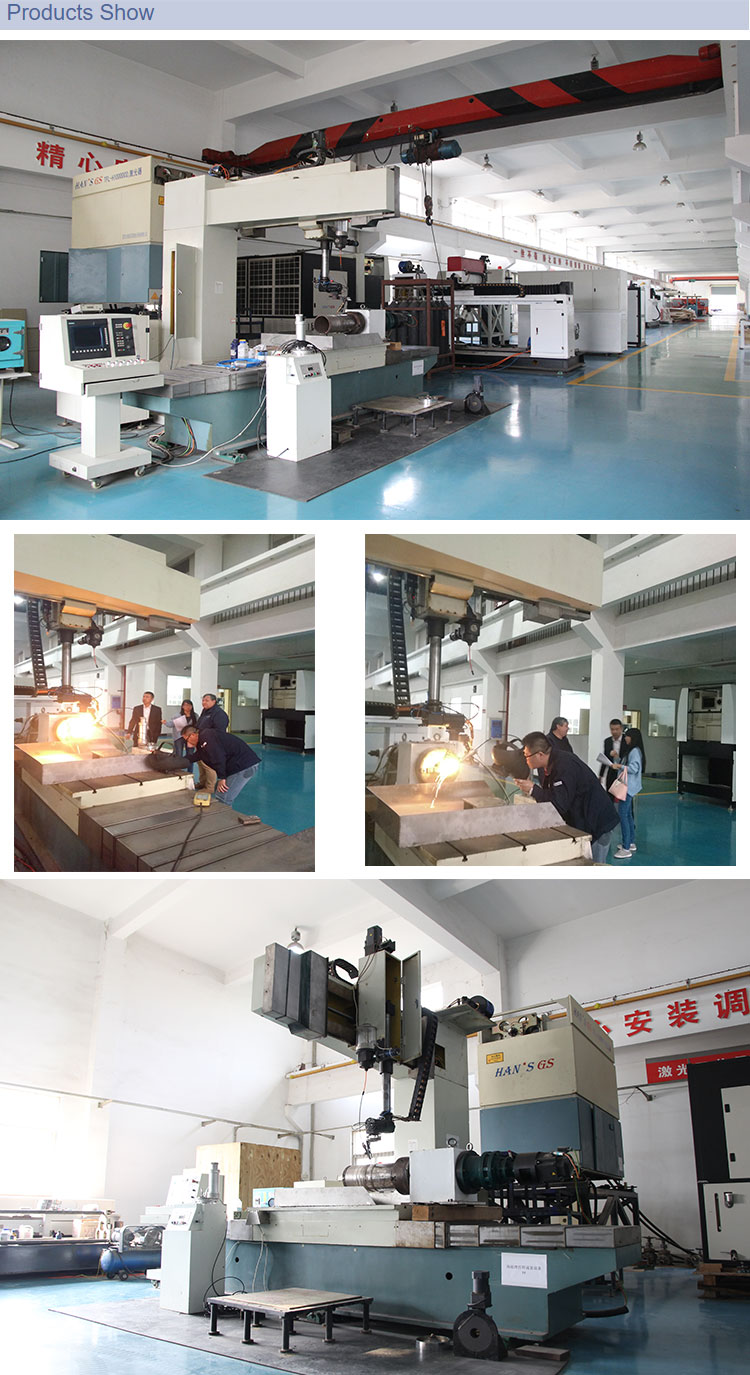 Specialized in providing all kinds of gears Rolls Petrochemical equipment Automotive molds Heat treatment of metal parts