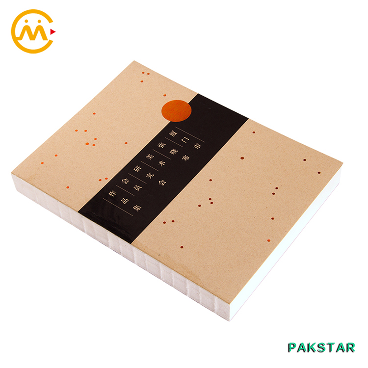 High quality on your demand thread bound Kraft paper hardcover book printing
