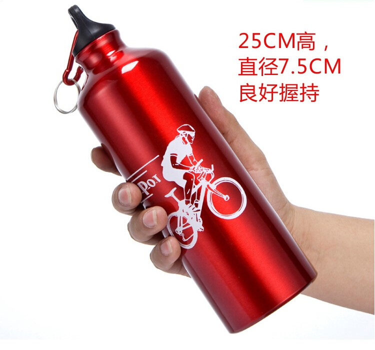 Retail 750ml Aluminum water <strong>bottle</strong>/Low MOQ sport outdoor water <strong>bottle</strong>