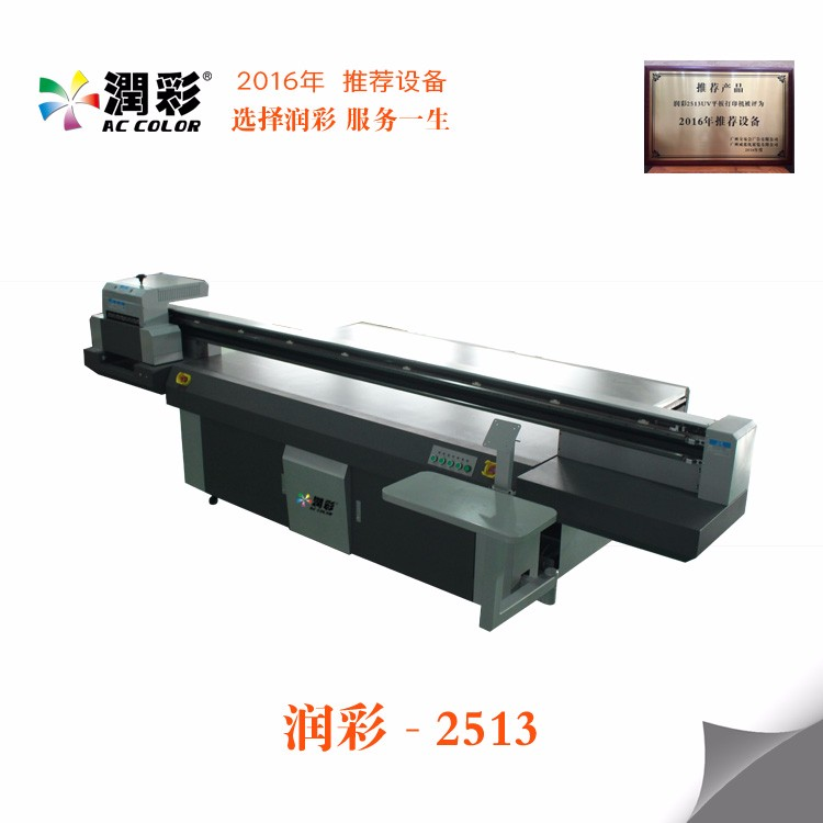 High speed industrial direct digital textile printer price for roll to roll cloth printer