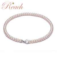 Near Round 6-7mm Real Pearl Necklace Price for Ladies