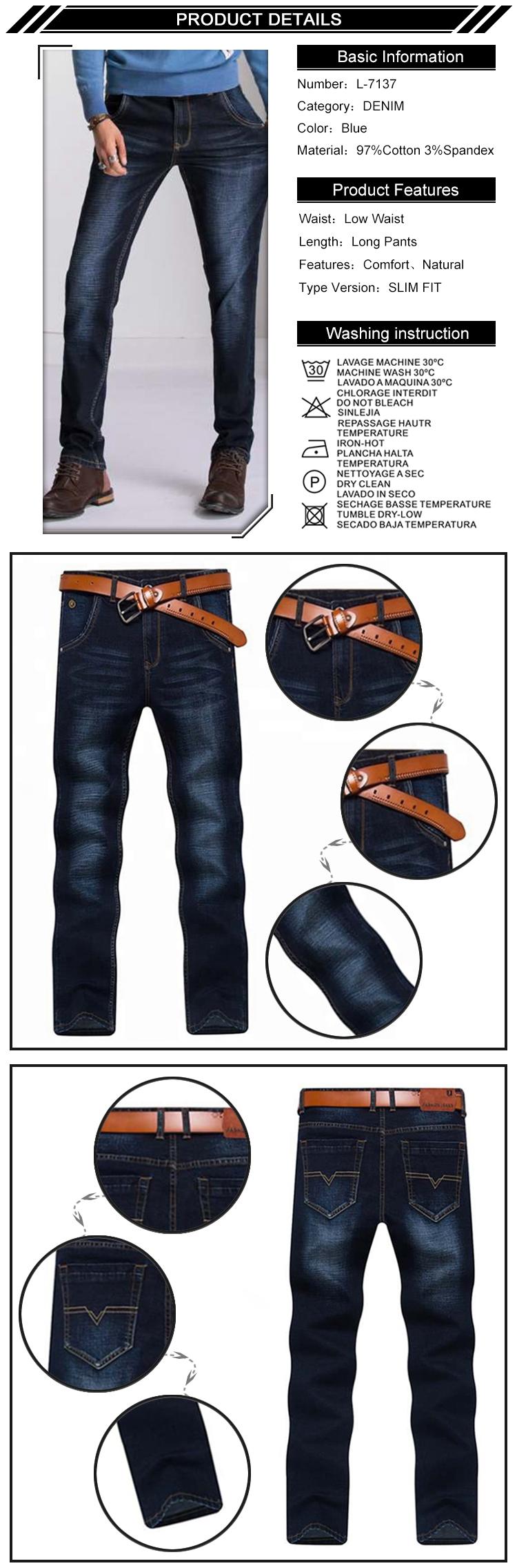 Customized Brand Mens Denim Tight Denim Pants Skinny Jeans For Men