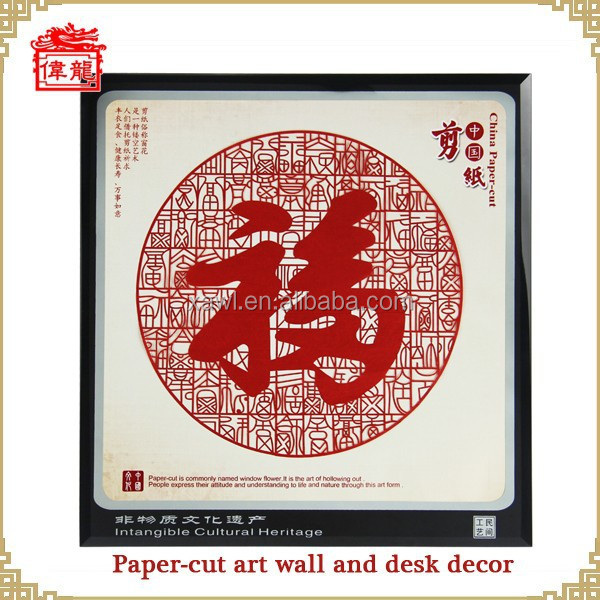 2015 NEW Handmade Products Craft for wall hanging decoration AK301