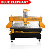 ELE1212 manual woodworking cnc router machine with Original NC studio control System & Japan YASKAWA servo