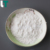 Hot sell Edible dextrose  for candy pastry drink  biscuits