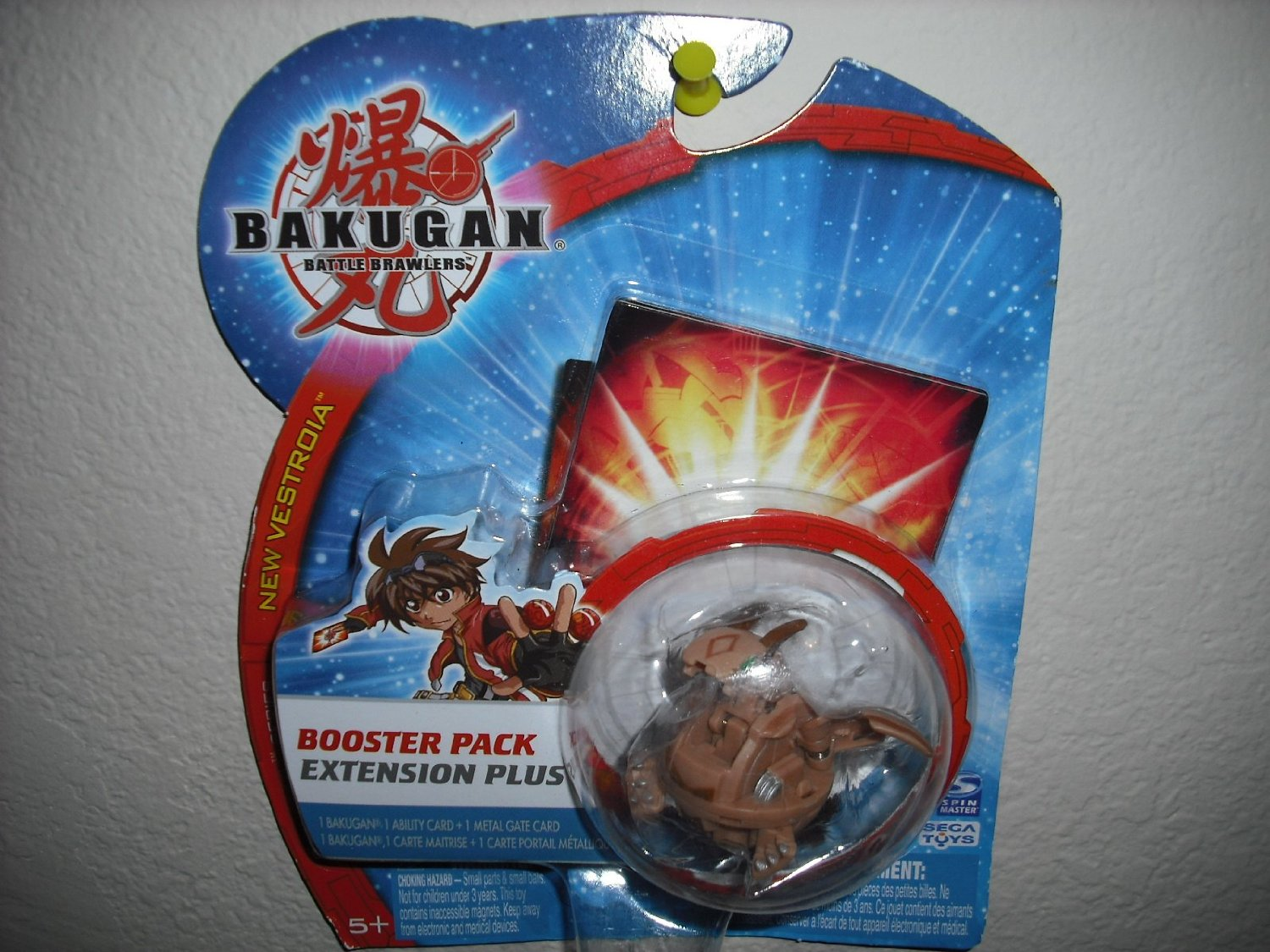 Bakugan Battle Brawlers New Vestroia Subterra Hyper Dragonoid Booster Pack Bakusteel Series