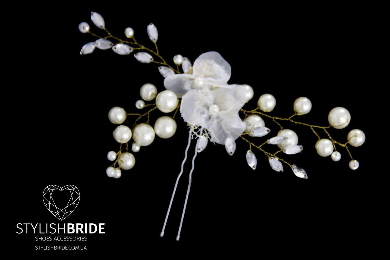 Wedding Floral Hair Pins, Pearl Hair Pins, Wedding Hair Accessories, Hair Accessory, Crystal Pearl Hair Grips