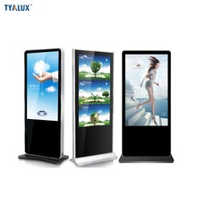 43 inch tft type led backlight android monitor ad digital signage kiosk
