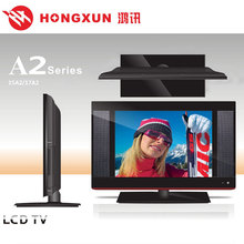 China Yes Lcd China Yes Lcd Manufacturers And Suppliers On Alibabacom
