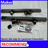 auto electric side step for Landrover Freelander2 2012+ running board auto parts from Maiker