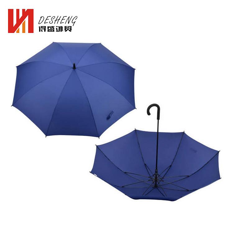 c1d42f157247 High Quality Light Backpack Outdoor Rain Travel Portable Folding Umbrella -  Buy Umbrella,Folding Umbrella,Travel Umbrella Product on Alibaba.com