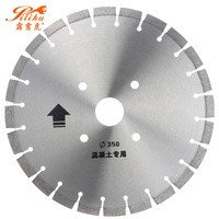 High Frequency Welding Diamond Saw Blade Wheel For Concrete Stone Cutting