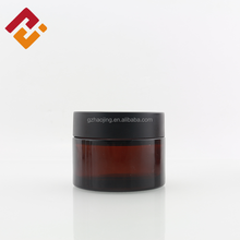 wholesale 20g 30g 50g amber glass cosmetic cream jar bottle