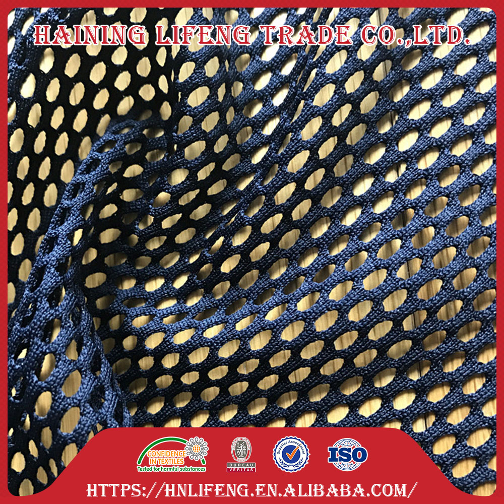Polyester Micro bird eye fdy cationic honeycomb embossed jacquard mesh fabrics for sports shoes hammock mosquito net clothing