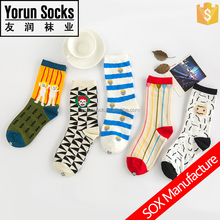 Cute cartoon character young girl tube socks/bulk wholesale socks
