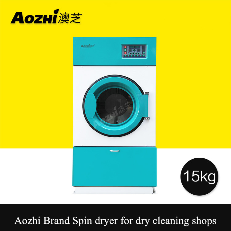 Aozhi high quality spin dryer industral tumble dryer 15kg clothes dryer for dry cleaning shop