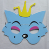 /product-detail/children-party-animal-facial-funny-mask-60478053397.html