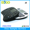 i8 2.4g mini wireless backlit keyboard for android tv box wholesale