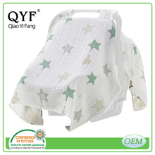 MOC003 Hot sales baby doll stroller car seat cover baby car seat canopy