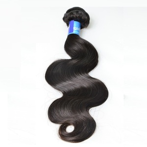 The Alibaba can get you buying brazilian hair in china