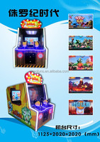 Shooting Target Redemption Game Machine Nf-r95,Coin Operated ...