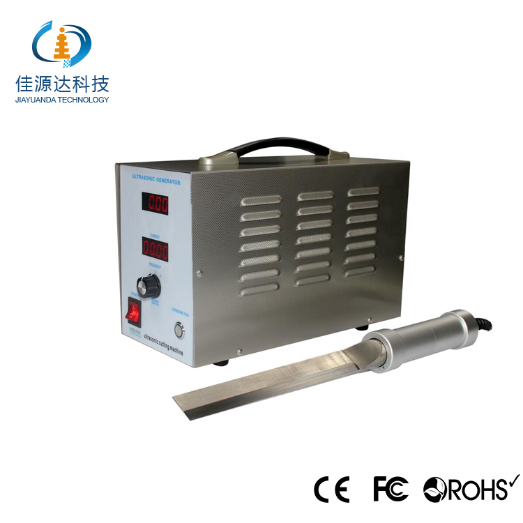 China manufacturer cake cutter titanium knife customized ultrasonic food cutting machine