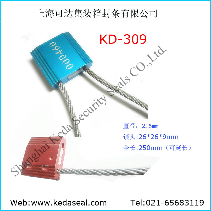 High security Retractable Aluminium Cable Seal KD-309 Cable lock