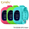 wearable gps tracker for kids with SOS panic button wrist watch gps tracker for prisoner