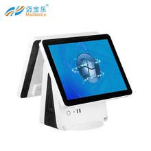 A cafe dual screen cash 와 register capacitive touch function