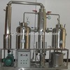 Honey Processing Line|honey thickener