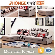 furnishings modern fabric sofa soft furniture