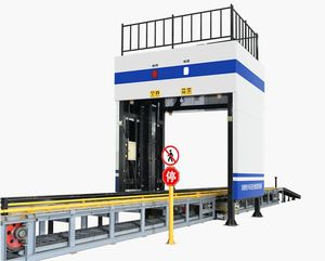 Super X-ray scanner car machine inspection system for station security