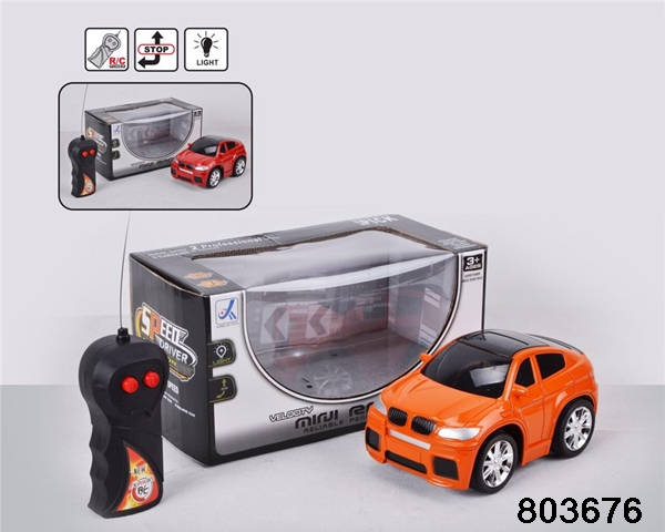 Fun small electric plastic toy car rc toy 1 22 scale for sale