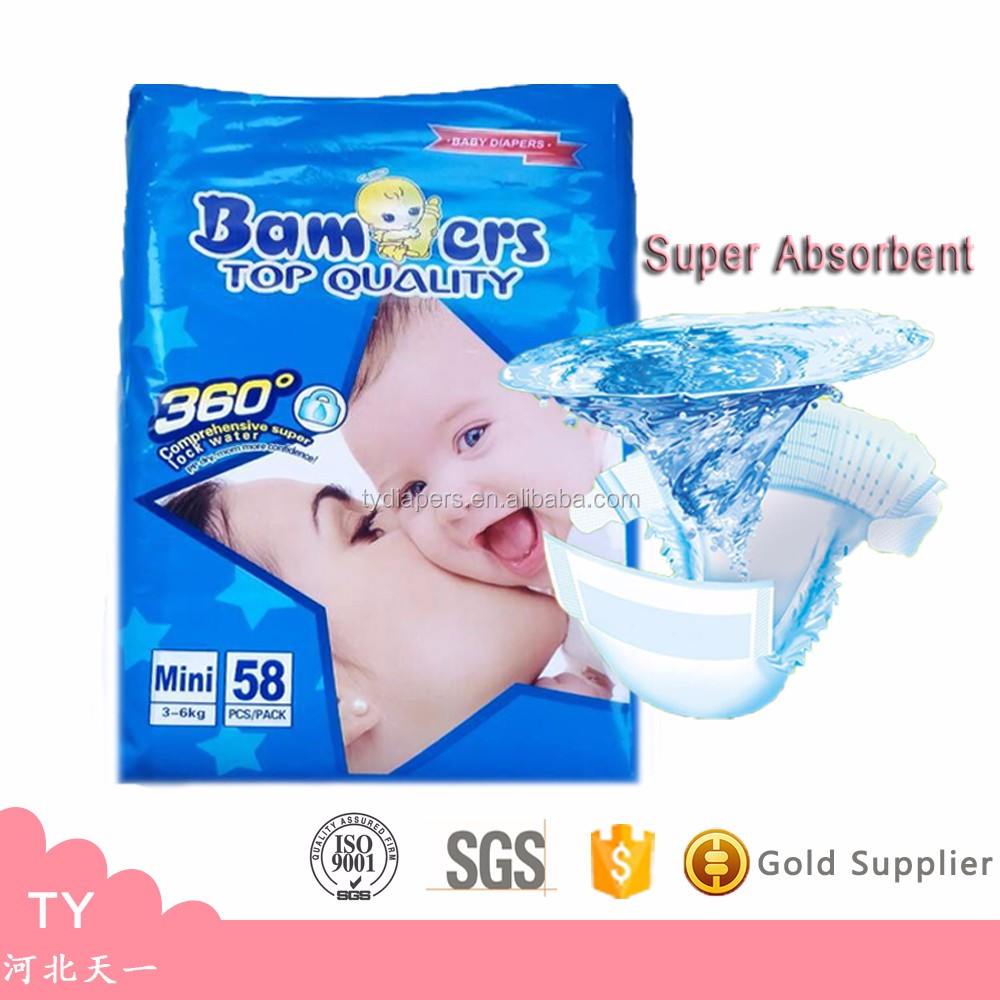 Factory low price Baby daipers Best Selling Products Super Soft Disposable Baby Diaper