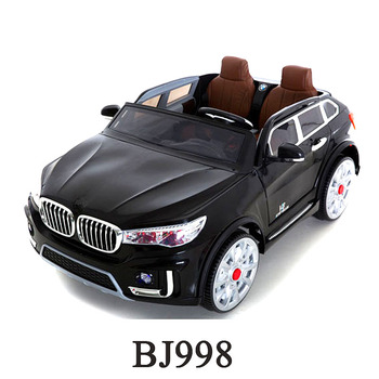 Two Seat Electric Kids 24v Ride On Car With Remote Control Buy